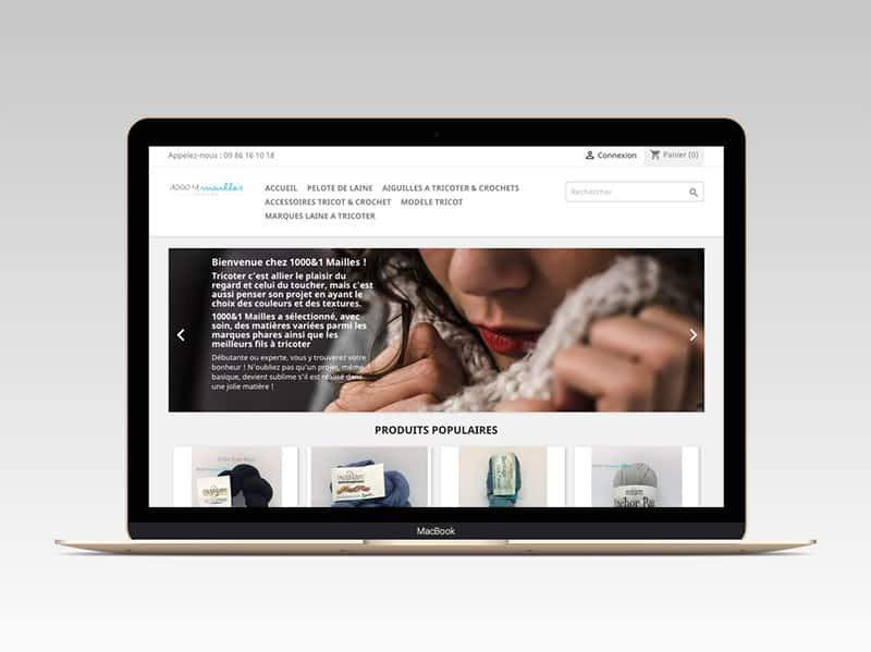 site E commerce après