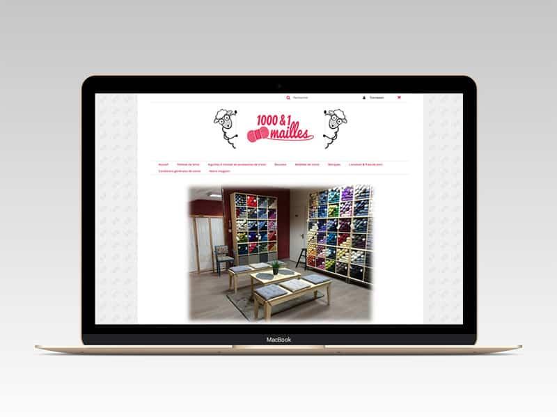 site E commerce avant